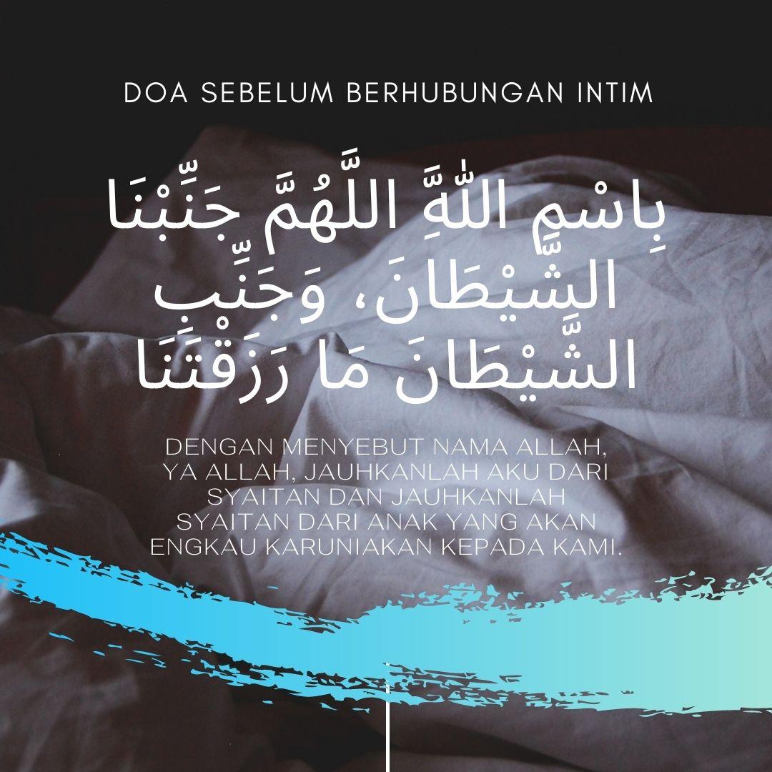 doa senggama, doa berhubungan intim, doa sebelum bercinta